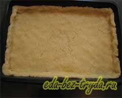Песочное тесто готово 4 шаг