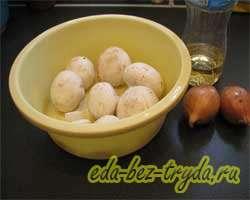 как приготовить Блины фаршированные грибами