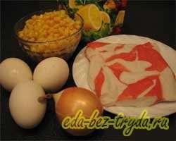 как приготовить Классический салат из крабовых палочек