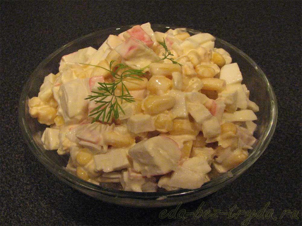 Классический салат из крабовых палочек рецепт с фото