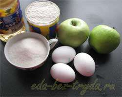 как приготовить Шарлотка с яблоками рецепт