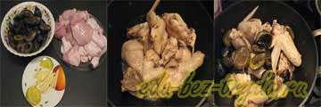 Приготовление курица в имбирно-сливовом соусе