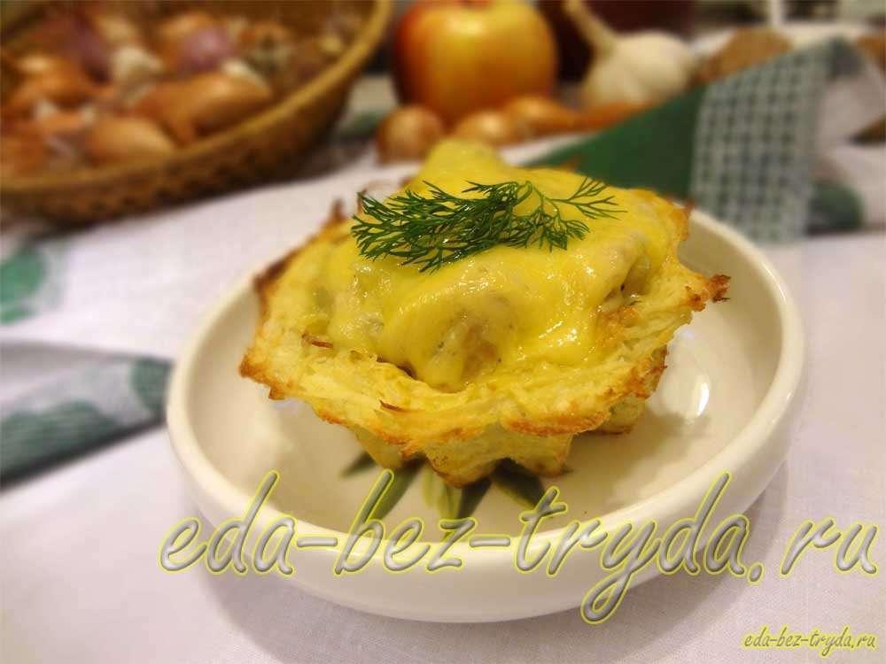 Картофельные корзинки с куриным филе рецепт с фото