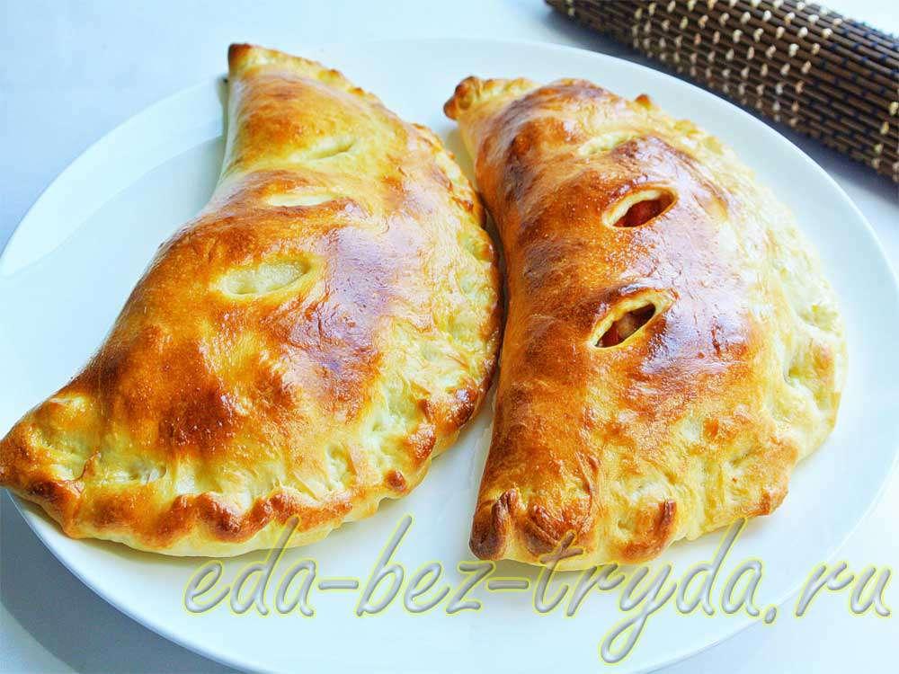 Кальцоне с индейкой, овощами и 2-мя видами сыра (на тонком дрожжевом тесте) рецепт с фото