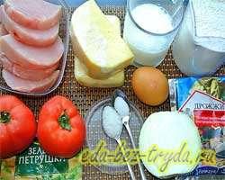 как приготовить Кальцоне с индейкой, овощами и 2-мя видами сыра (на тонком дрожжевом тесте)