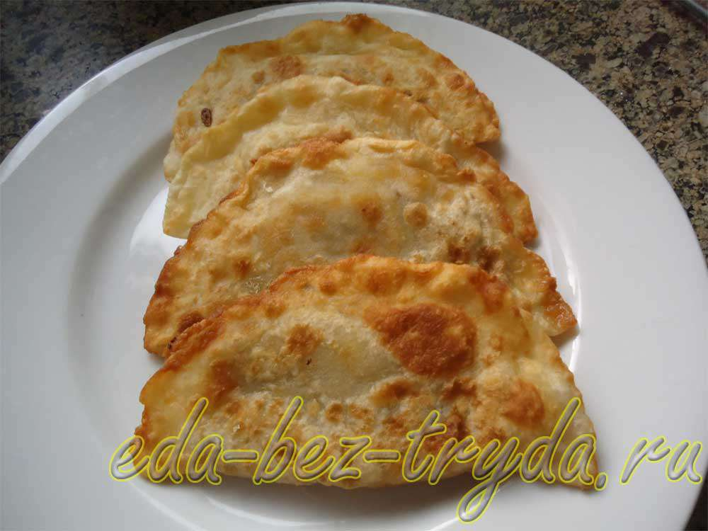 Чебуреки рецепт с фото