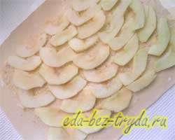 Штрудель яблочный 4 шаг