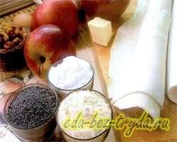 как приготовить Штрудель яблочный
