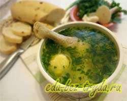 Быстрый и вкусный суп