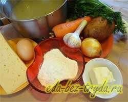 как приготовить Быстрый суп на курином бульоне с сырными шариками