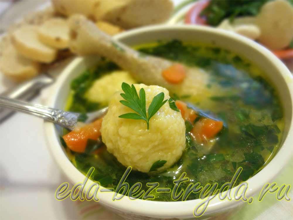 Быстрый суп на курином бульоне с сырными шариками рецепт с фото