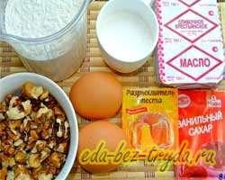 как приготовить Кольца песочные с орехами