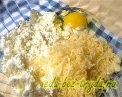 Хачапури начинка