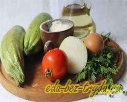как приготовить Оладьи из кабачков рецепт