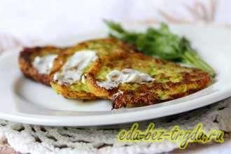 Оладьи из кабачков рецепт