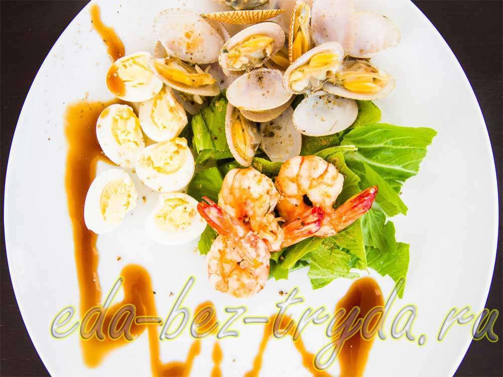 Салат с креветками и моллюсками рецепт с фото