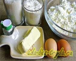 как приготовить Королевская ватрушка рецепт