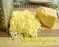Сыр для спагетти