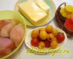 как приготовить Рулладини с сыром и помидорами черри