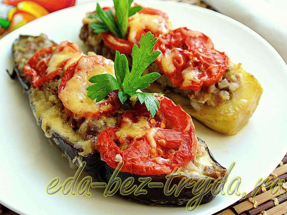 Фаршированные кабачки и баклажаны рецепт с фото