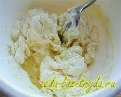 Пирожки рецепт с фото 2