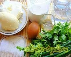 как приготовить Пирожки с сыром сулугуни, творогом и зеленью