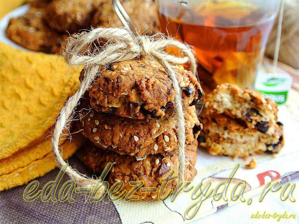 Овсяное печенье рецепт рецепт с фото