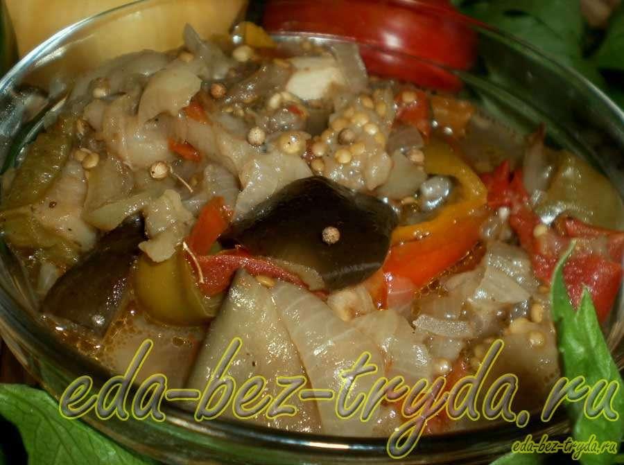 Аджапсандали рецепт с фото