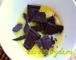 Шоколадный торт 1 шаг