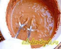 Шоколадный торт 4 шаг