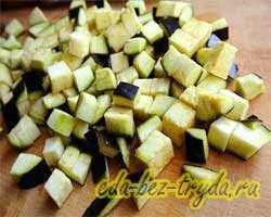 Теплый салат с баклажанами 1 шаг
