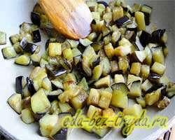 Теплый салат с баклажанами 8 шаг