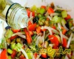 Теплый салат с баклажанами 11 шаг