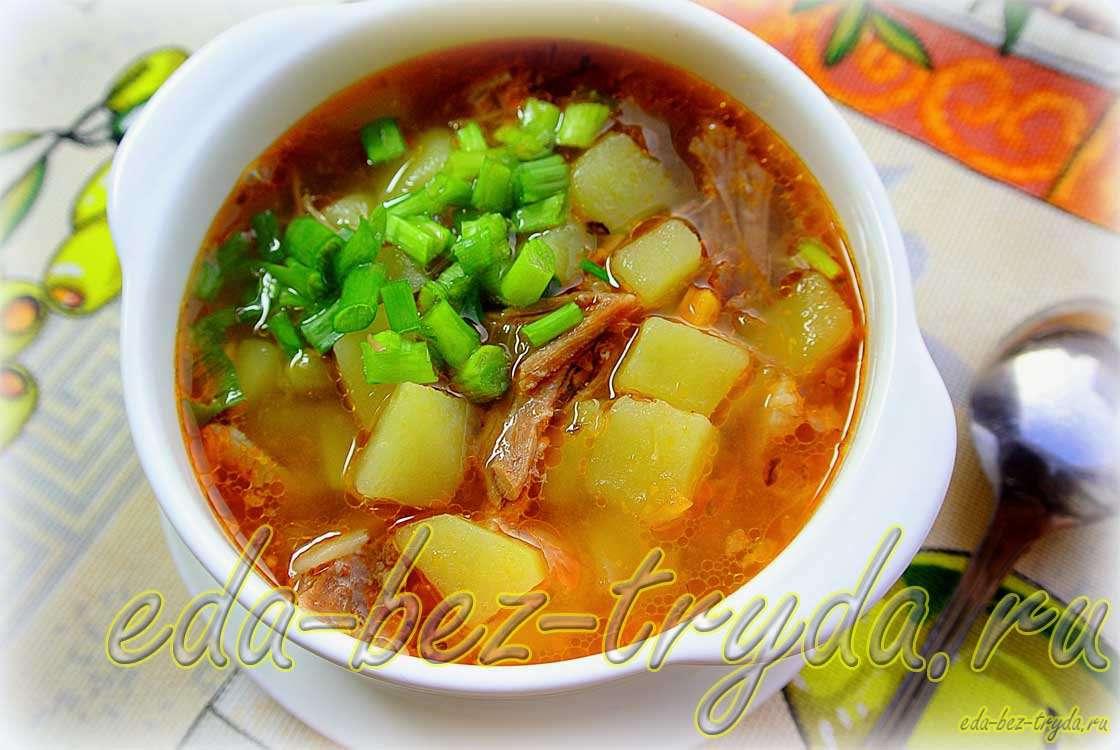 Суп-гуляш с говядиной рецепт с фото