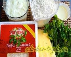 как приготовить Кутабы
