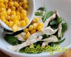 Салат с курицей 2 шаг