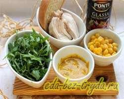 как приготовить Салат с курицей, сухариками, кукурузой и рукколой