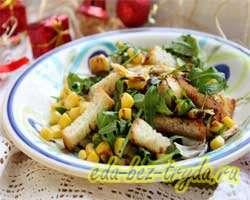 Салат с курицей 5 шаг