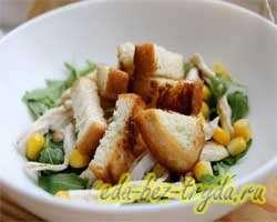 Салат с курицей 3 шаг