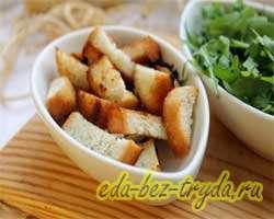 Салат с курицей 1 шаг