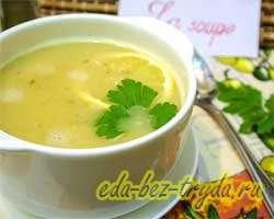 Чечевичный суп 8 шаг