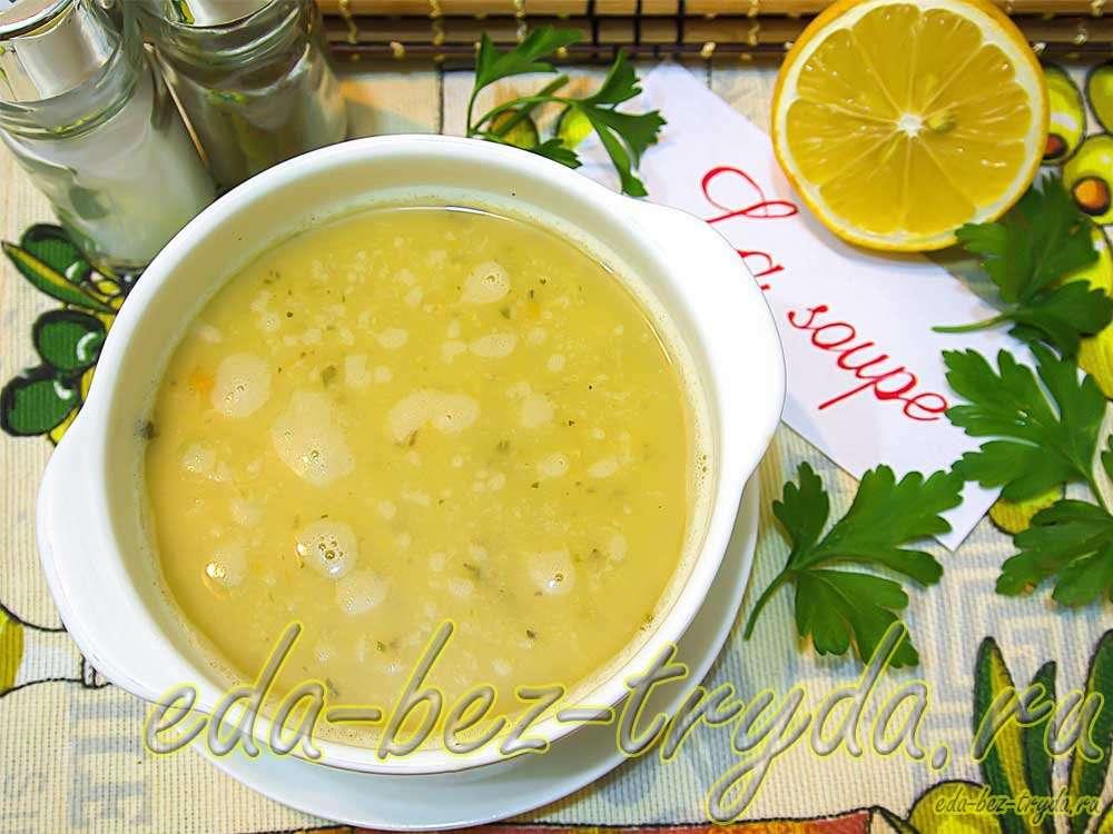 Суп пюре из красной чечевицы рецепт с фото