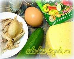 как приготовить Коктейльный салат с курицей
