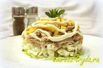 Коктейльный салат с курицей
