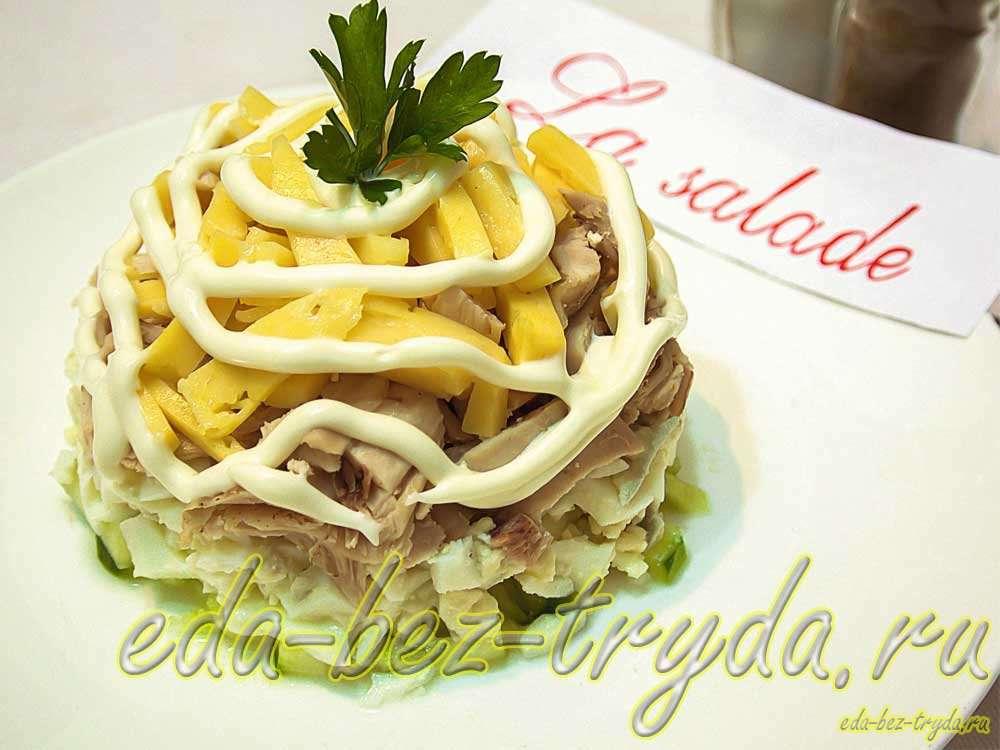 Коктейльный салат с курицей рецепт с фото