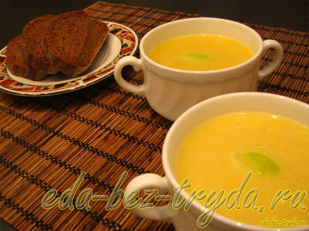 Суп пюре из сельдерея рецепт с фото