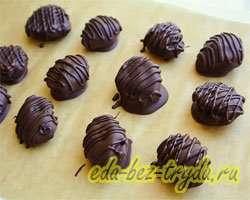 Курага в шоколаде 10 шаг