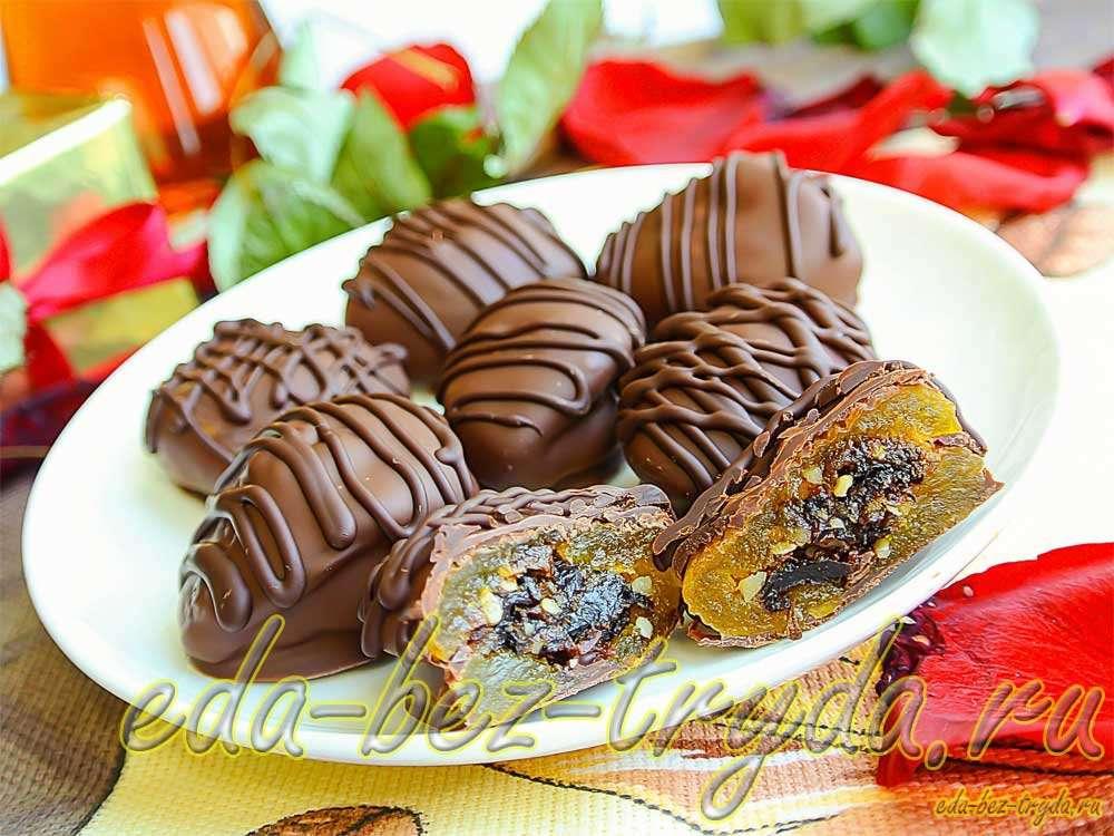 Курага в шоколаде рецепт с фото