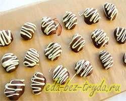 Чернослив в шоколаде 6 шаг