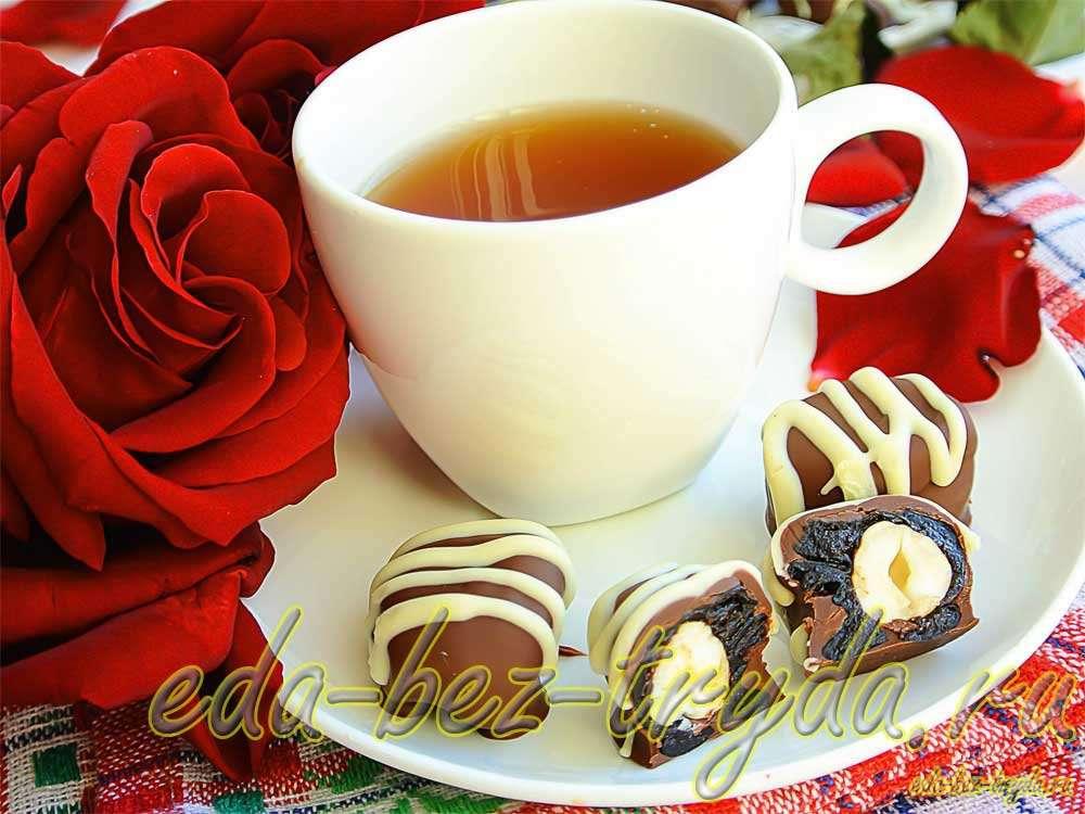 Чернослив в шоколаде рецепт с фото